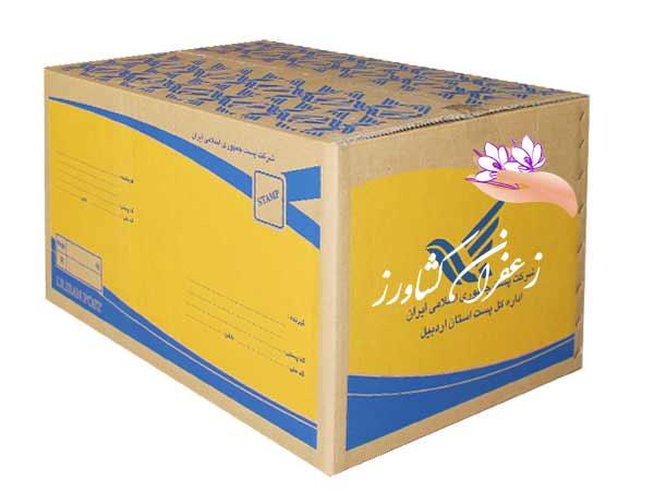 ارسال زعفران از طریق پست
