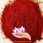 قیمت زعفران سرگل ممتاز صادراتی قائنات