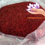 قیمت فروش زعفران در مشهد